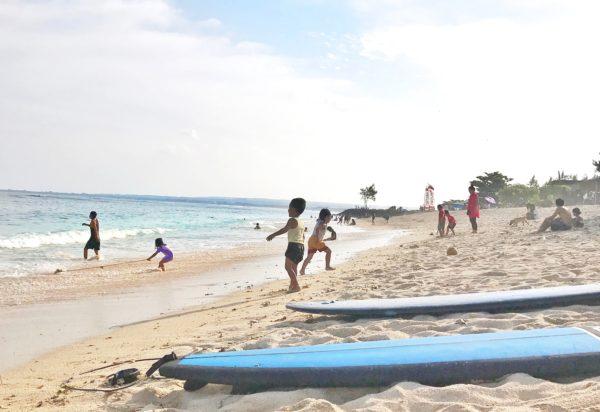 serangan vacances a Bali